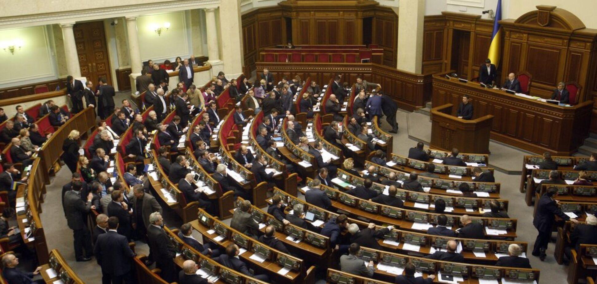 Як депутати хочуть заборонити розслідувати діяльність Порошенка