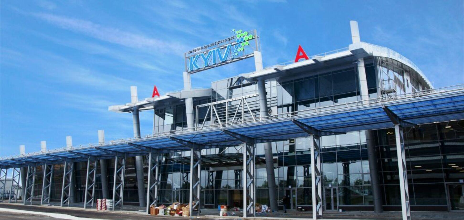 В Киеве 'заминировали' аэропорт: эвакуировали 700 человек