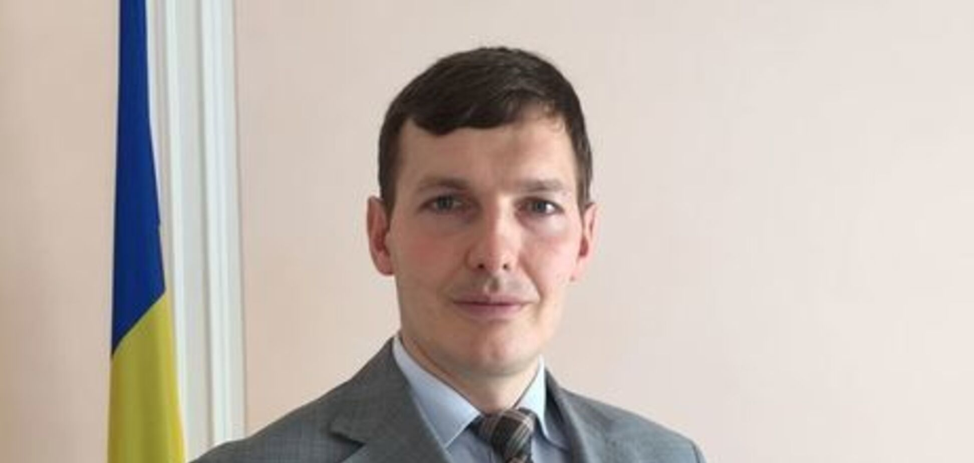 Заступник Луценка подав у відставку: з'ясувалася причина