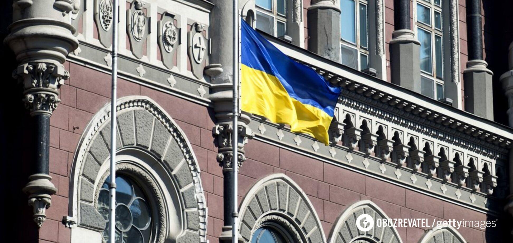 НБУ розповів, що чекає на економіку України в найближчі роки