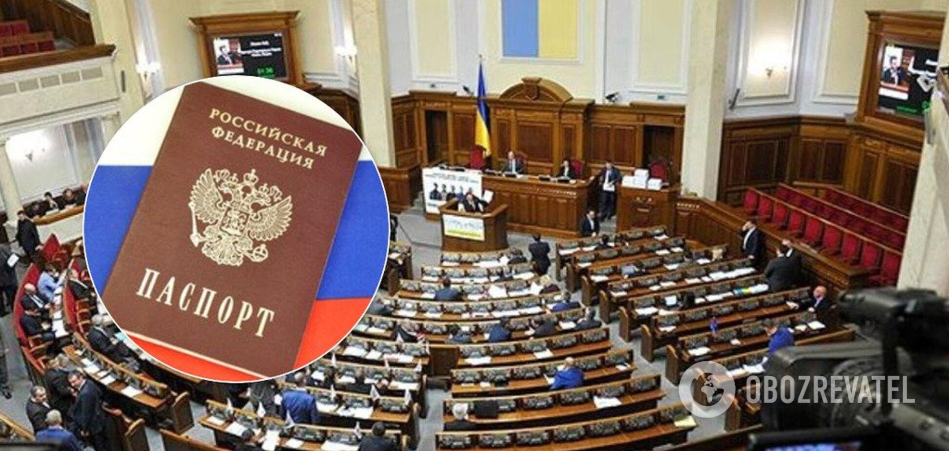 ВРУ призвала продлить санкции против России
