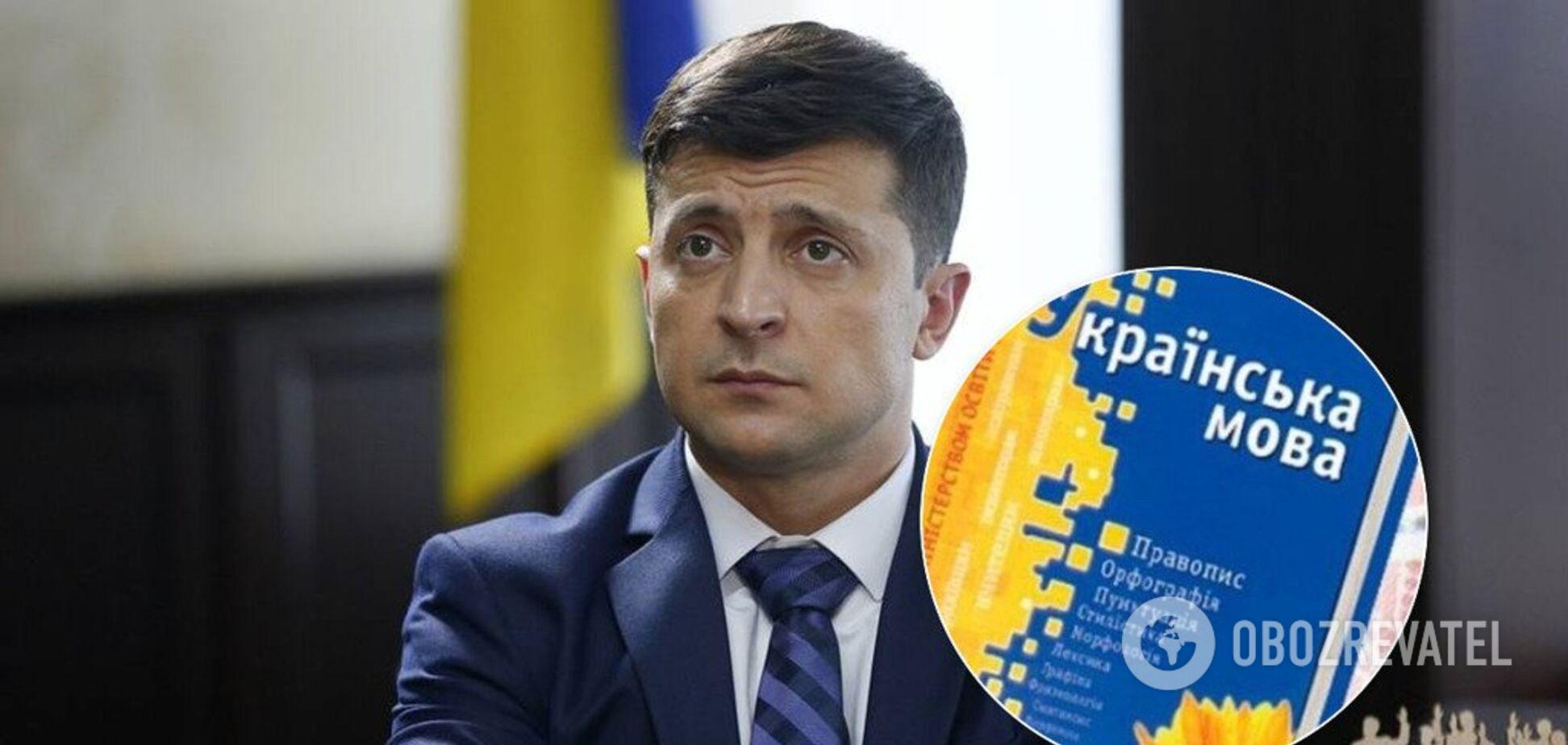 'Жодних компромісів!' Зеленський зробив жорстку заяву про мовний закон