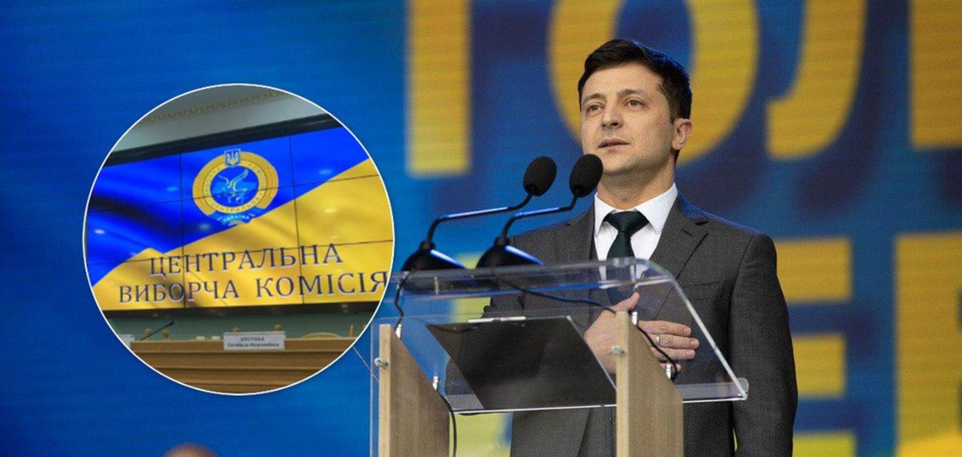 'Відтягти інавгурацію': ЦВК відповів на жорсткі звинувачення Зеленського