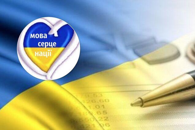 Исторический закон об украинском языке принят: кто из звезд его поддержал
