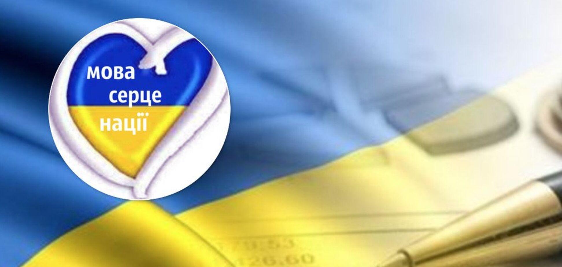 Історичний закон про українську мову ухвалений: хто із зірок його підтримав