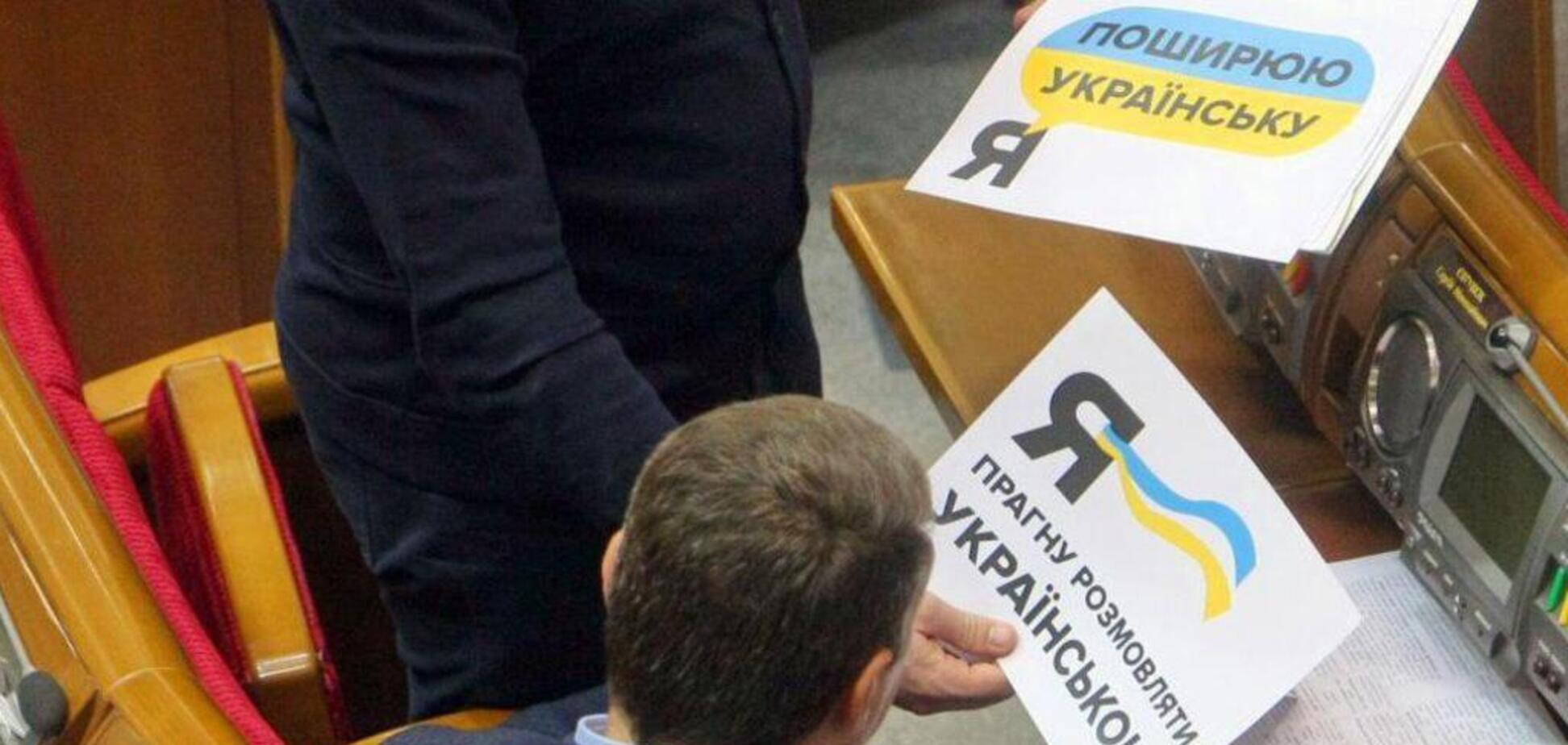 Рада одобрила тотальную украинизацию: кто из нардепов голосовал против