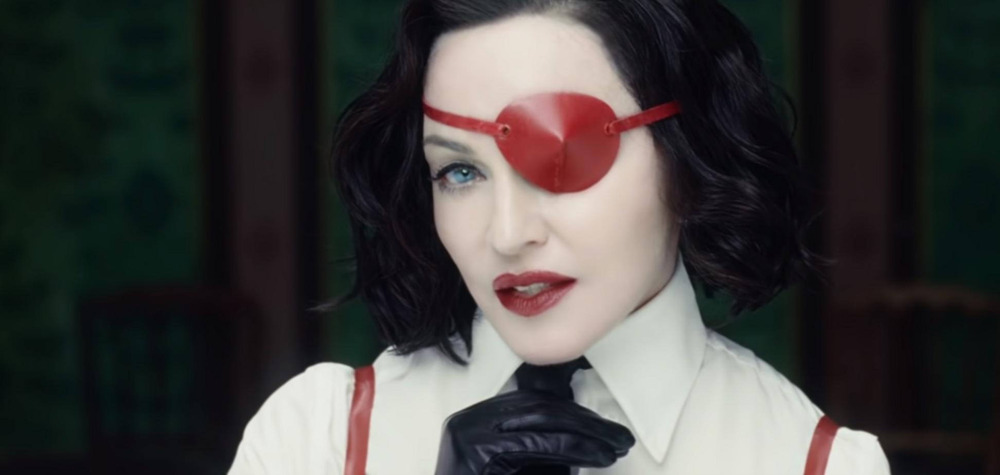 Мадонна вперше за чотири роки випустила відвертий кліп. Відео