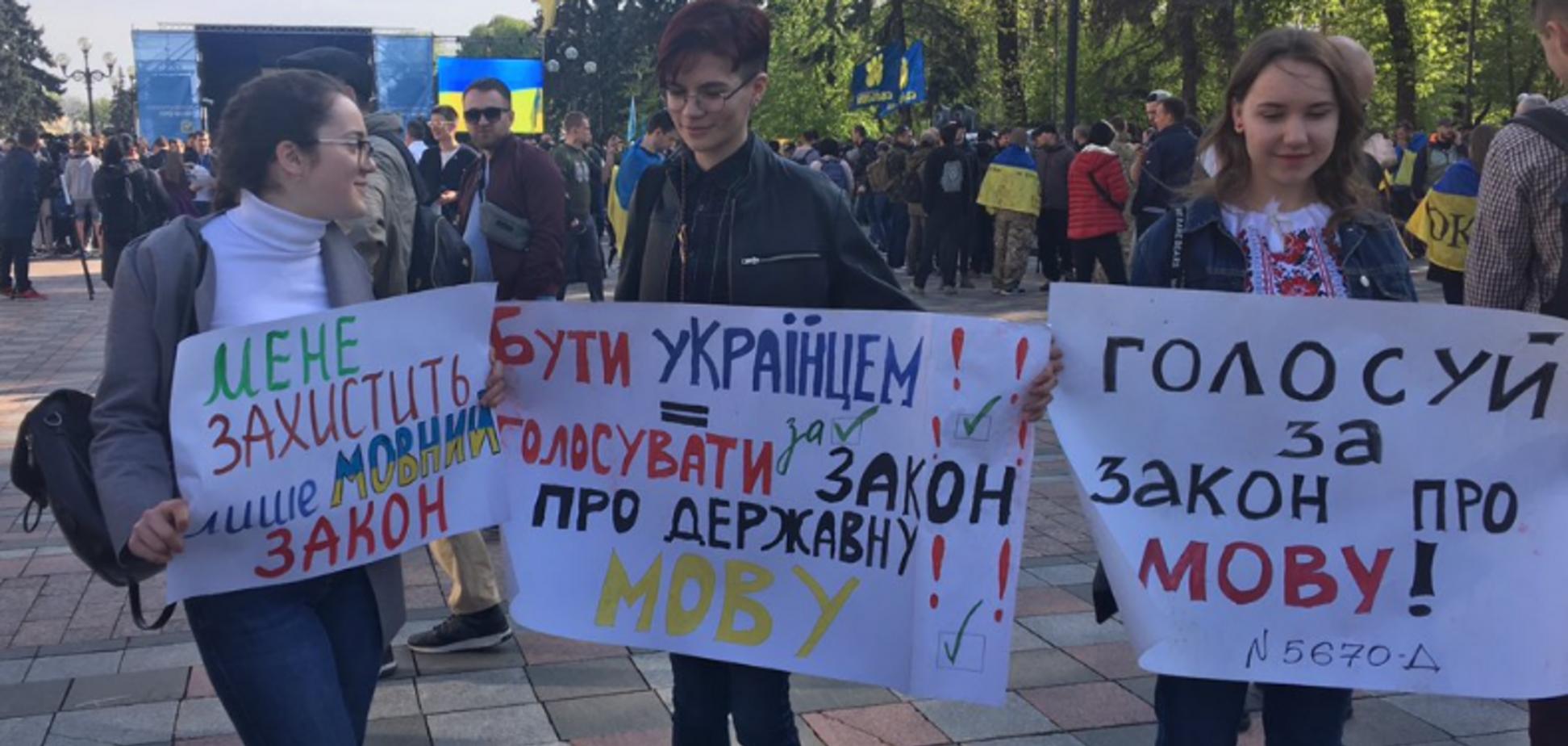 'Не буде мови — не буде країни!' Українці закликали Раду ухвалити важливий закон