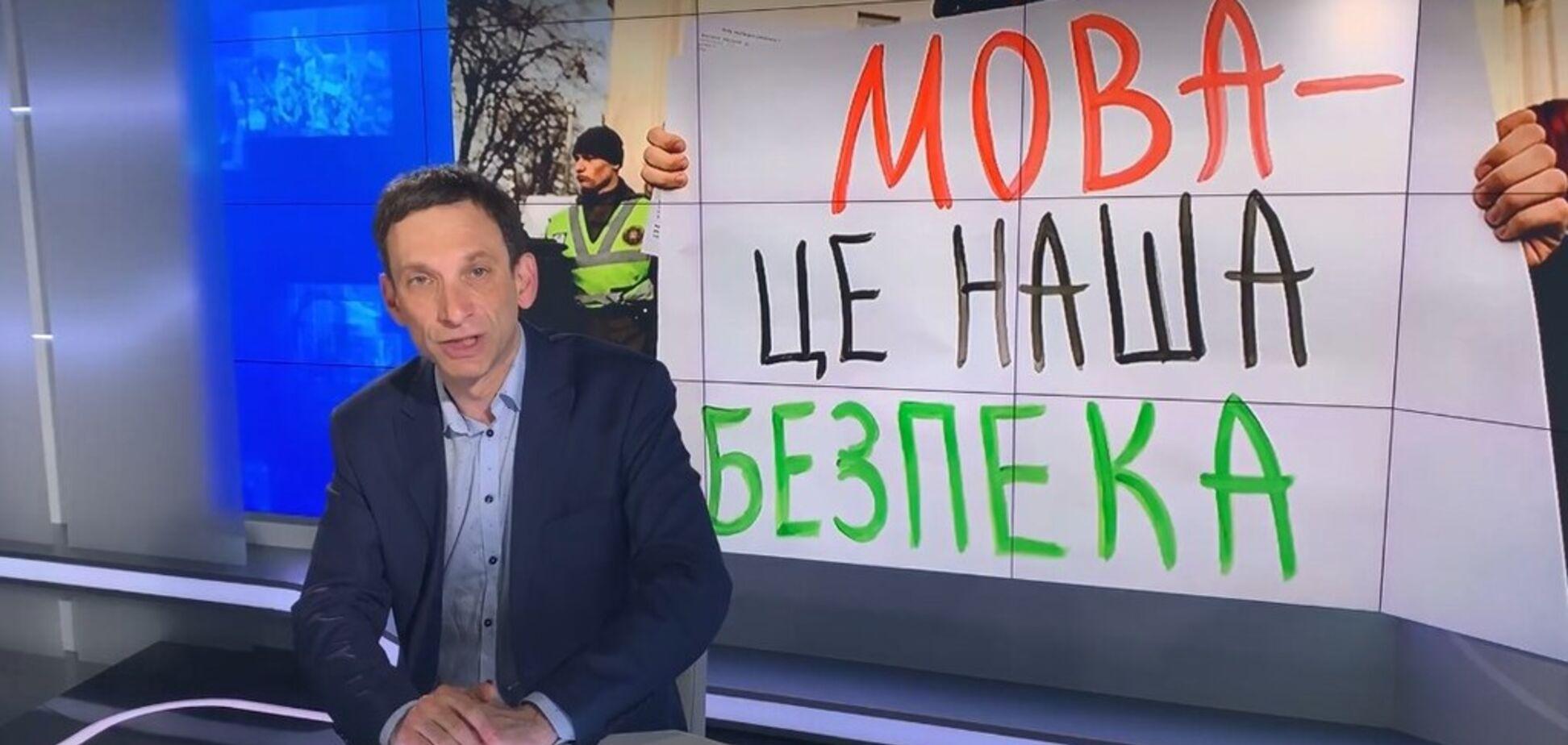 'Годі знущатися!' Портников назвав головну умову повернення Криму і Донбасу