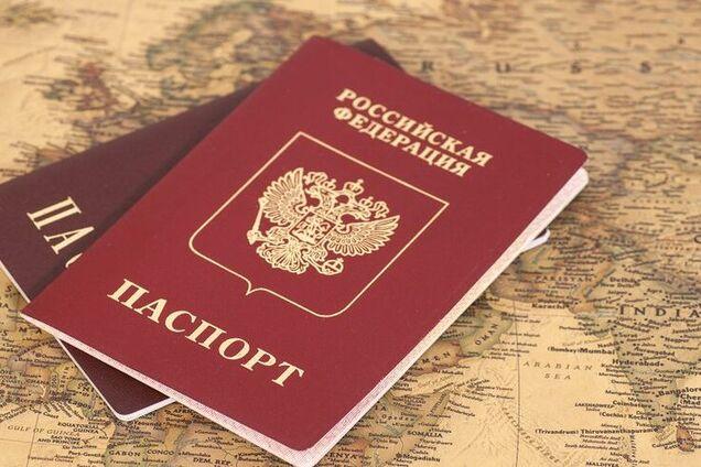 Паспорт Росії