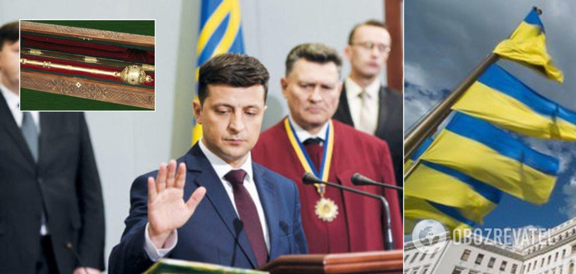 Інавгурація Зеленського: коли, де і скільки буде коштувати українцям