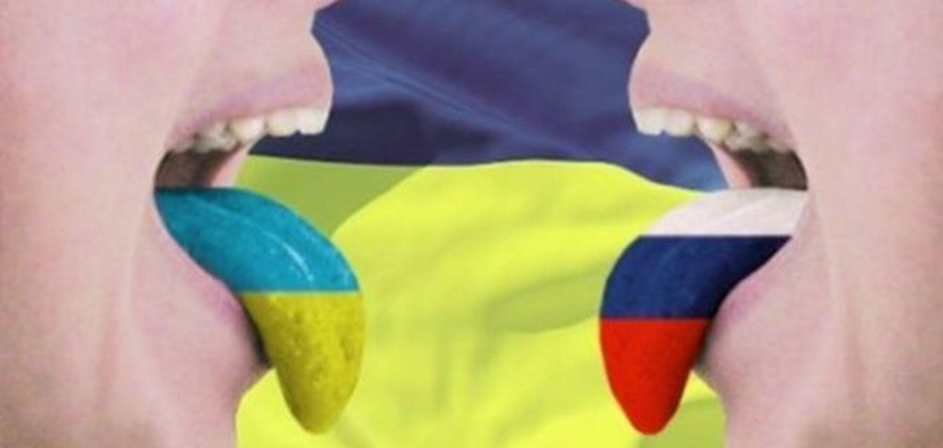 Порєбрік News: закон про українську мову оголосили ''актом агресії''
