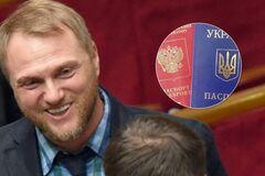 'Подивимося на реакцію кремлівського карлика': у Раді придумали 'помсту' за російські паспорти на Донбасі