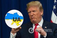'Темні справи': Трамп анонсував 'велике розслідування' щодо України