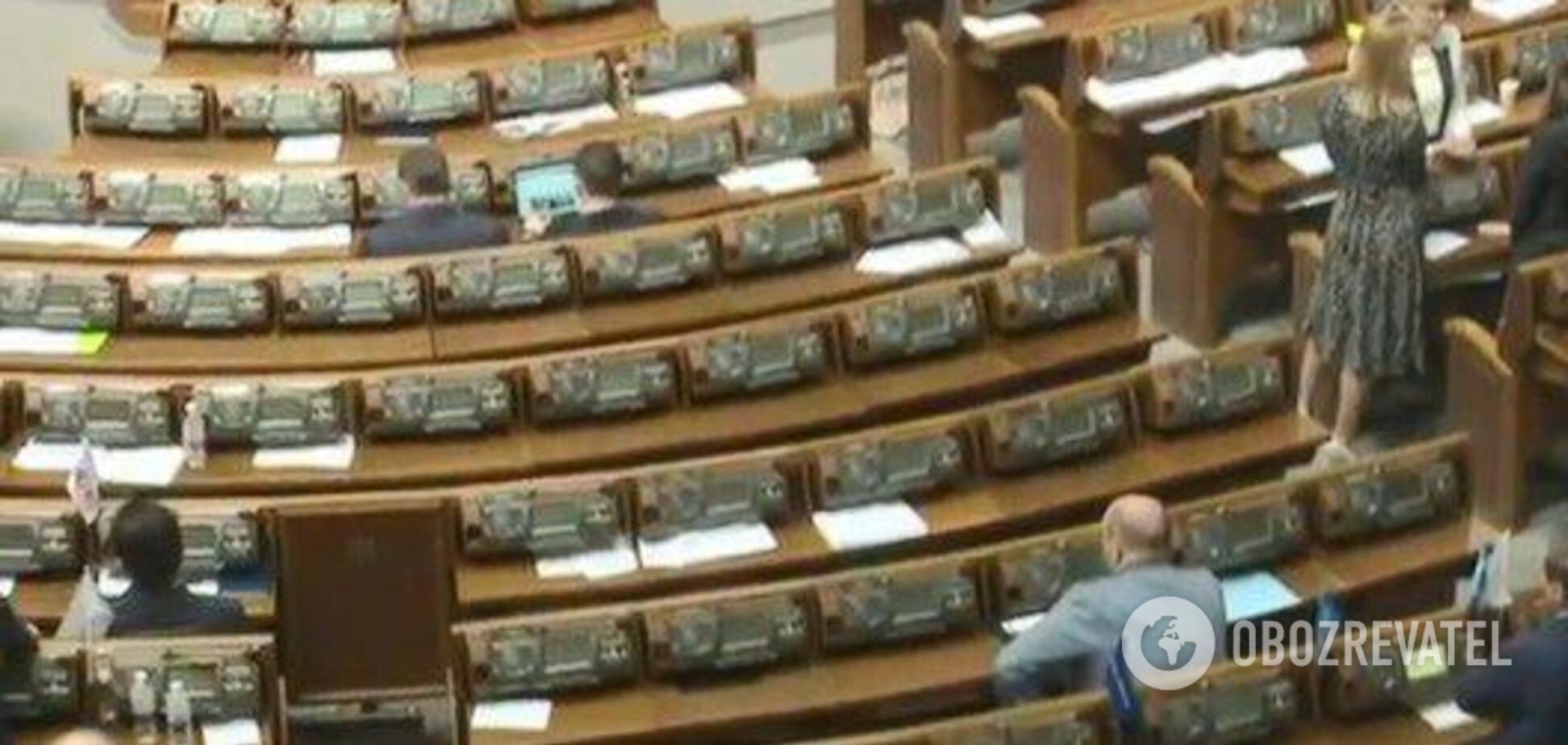 'Не Рада, а зрада!' Нардепи викликали гнів українців: у чому справа. Фотофакт