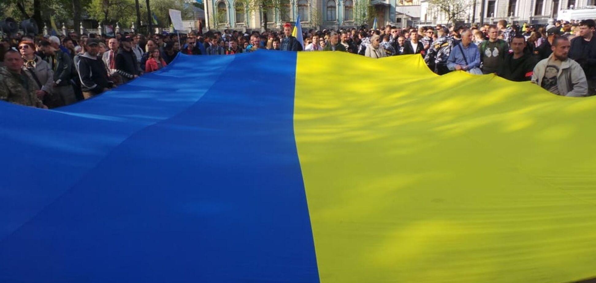 Системний закон про українську мову. Вперше