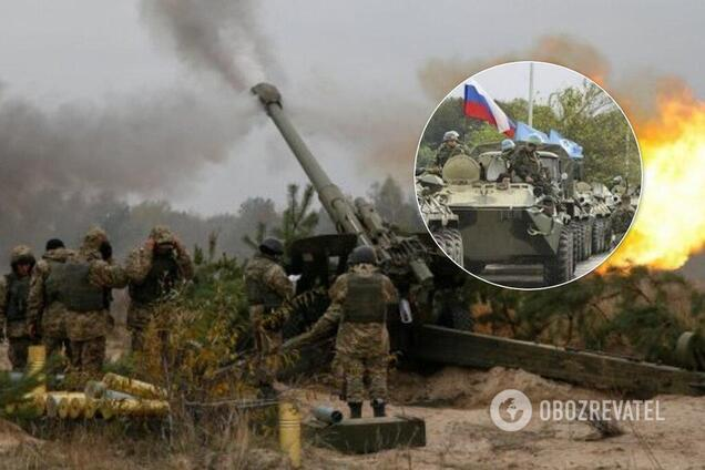 ВСУ на Донбассе привели в полную боевую готовность