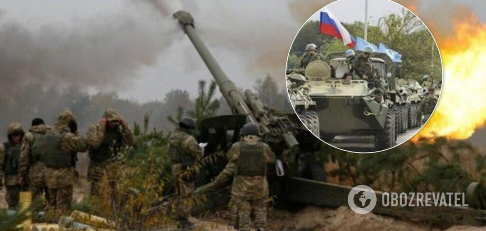 ВСУ на Донбассе привели в полную боевую готовность: что произошло
