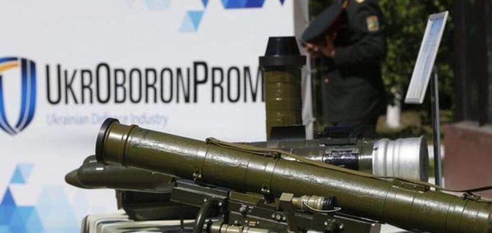 Пашинський разом з іншими нардепами хоче ліквідувати 'Укроборонпром'