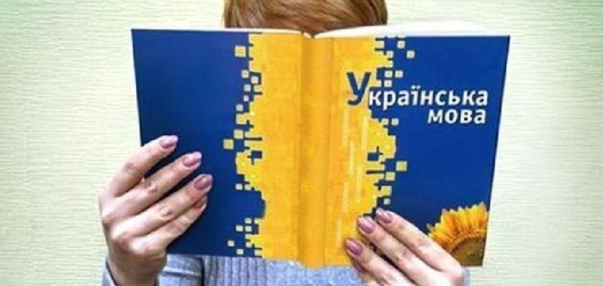 Закон о языке: украинцы высказались об отказе от русского