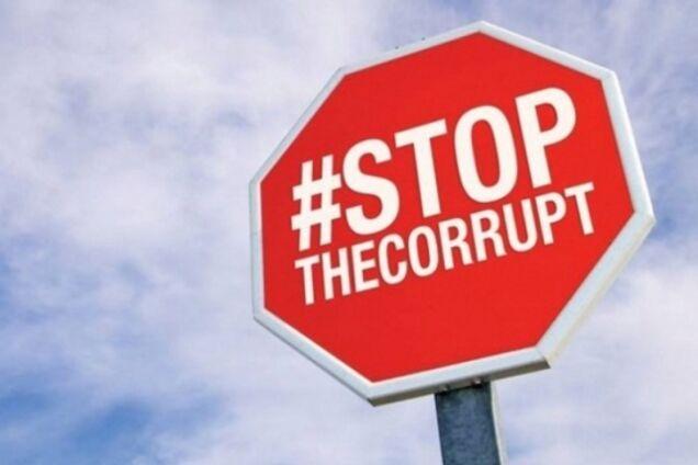 У Зеленського придумали, як боротися корупцією