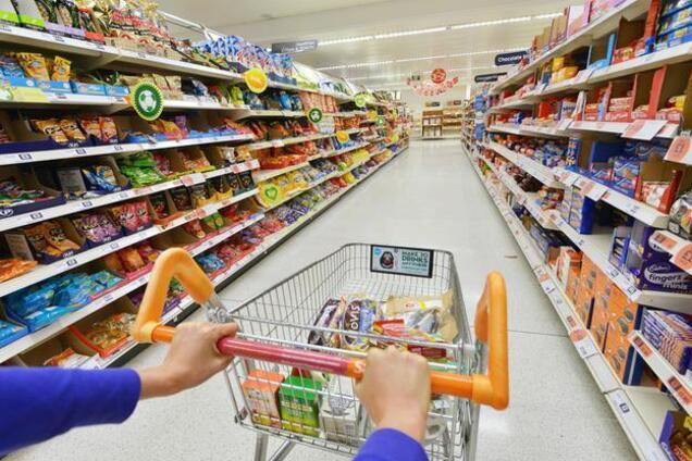 Иллюстрация. Супермаркет