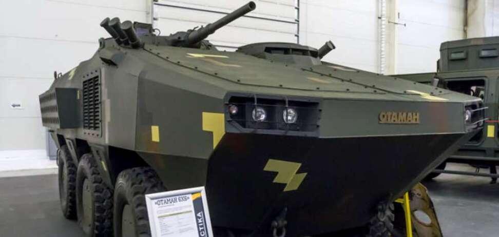 ВСУ вооружат новейшей боевой машиной 'Атаман': фото и характеристики