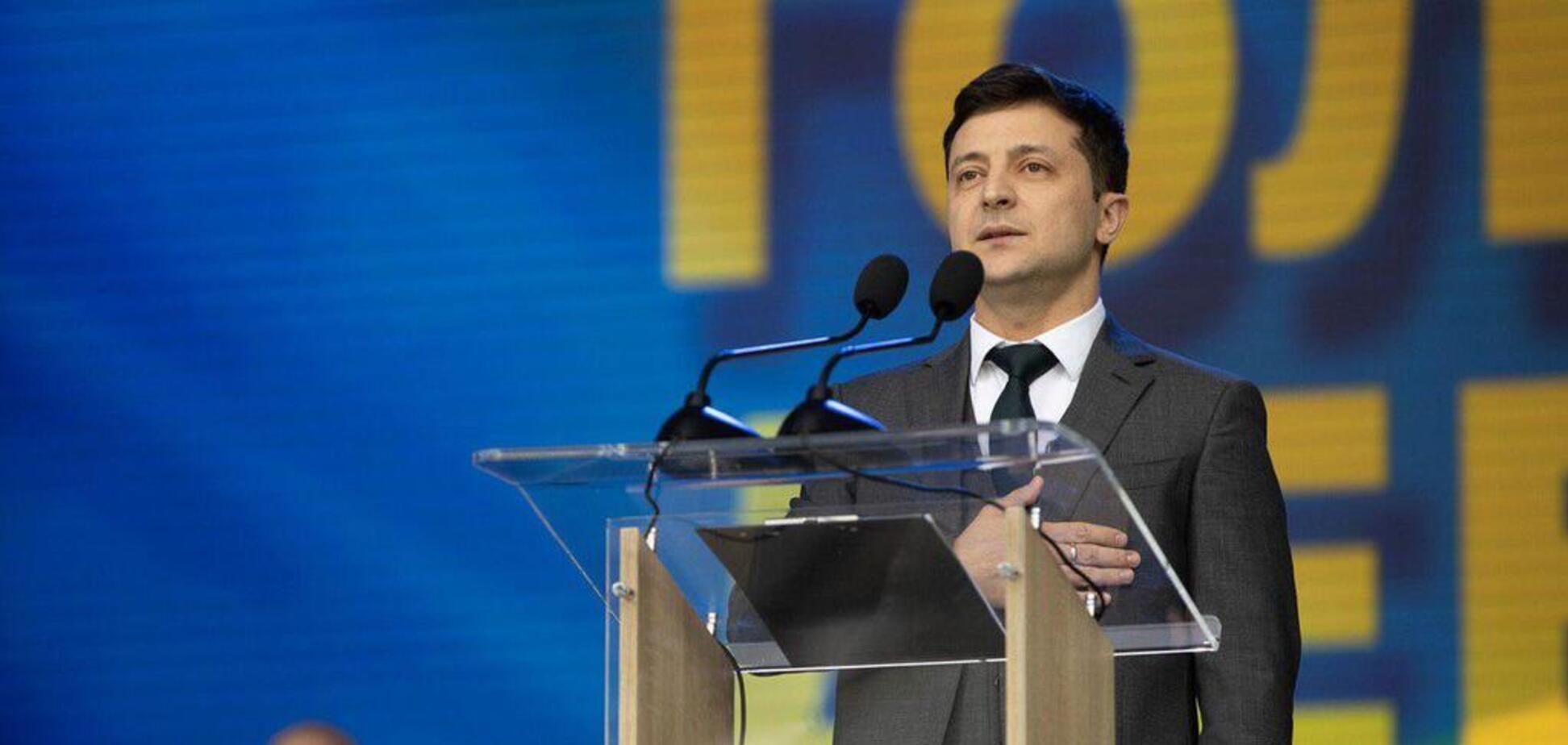 Зеленський переміг: ЦВК офіційно оголосила результати виборів