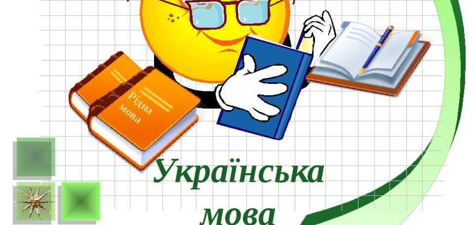 Товариші-московити, почніть з себе
