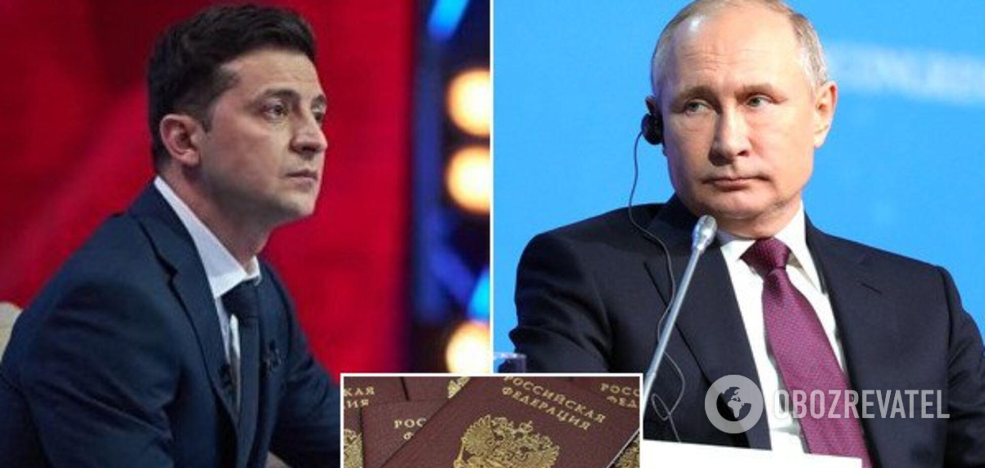 Россия уже начала раздавать паспорта на Донбассе. Как ответить Украине?