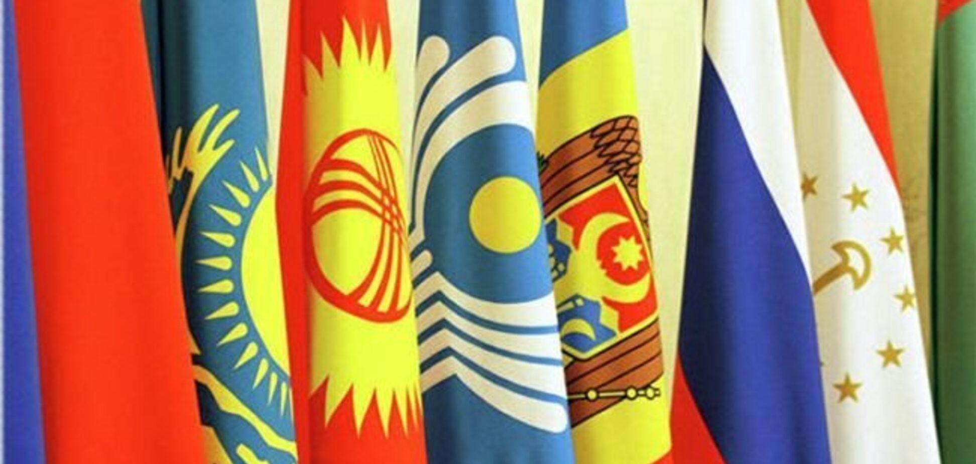 Разрыв с СНГ: Украина расставила точки над ''i''