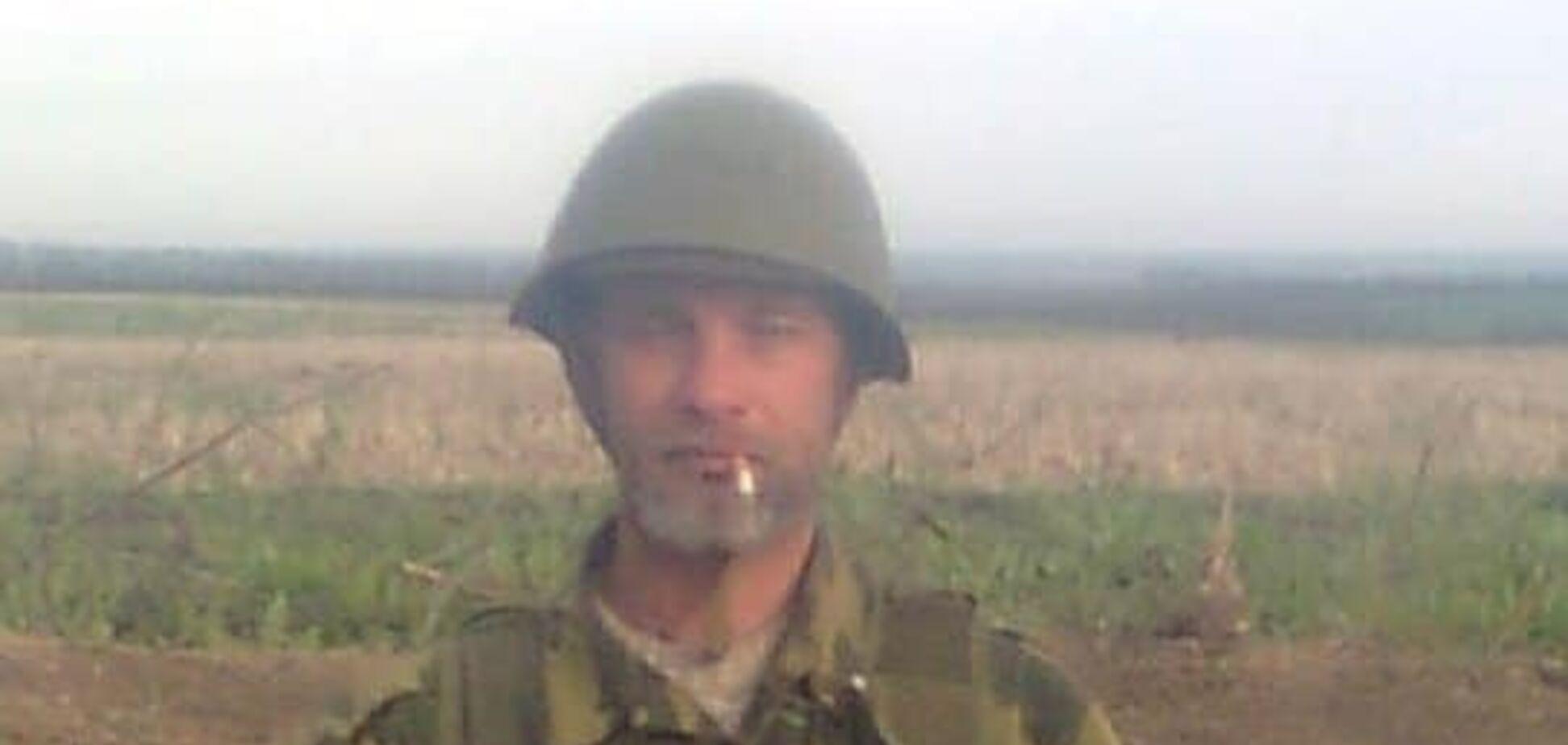 'За Ведьму и Деда!' На Донбассе ликвидировали террориста 'ДНР'