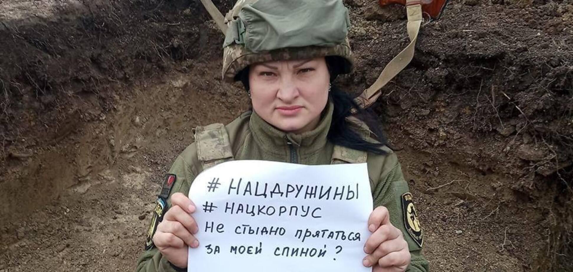 'С*ки! Сюда бы их!' Опубликовано последнее послание к украинцам от погибшей на Донбассе 'Ведьмы'