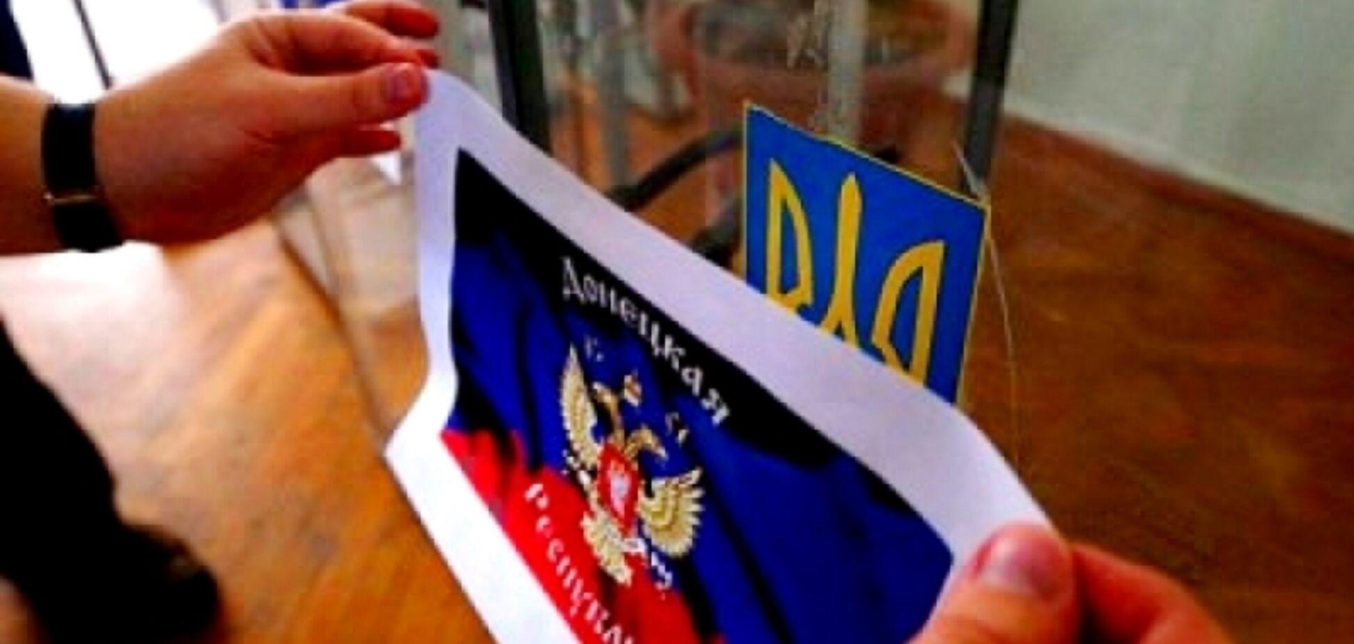 'Кремлевское д*рьмо в головах': жалобы 'ДНРовцев' на украинские выборы рассмешили сеть