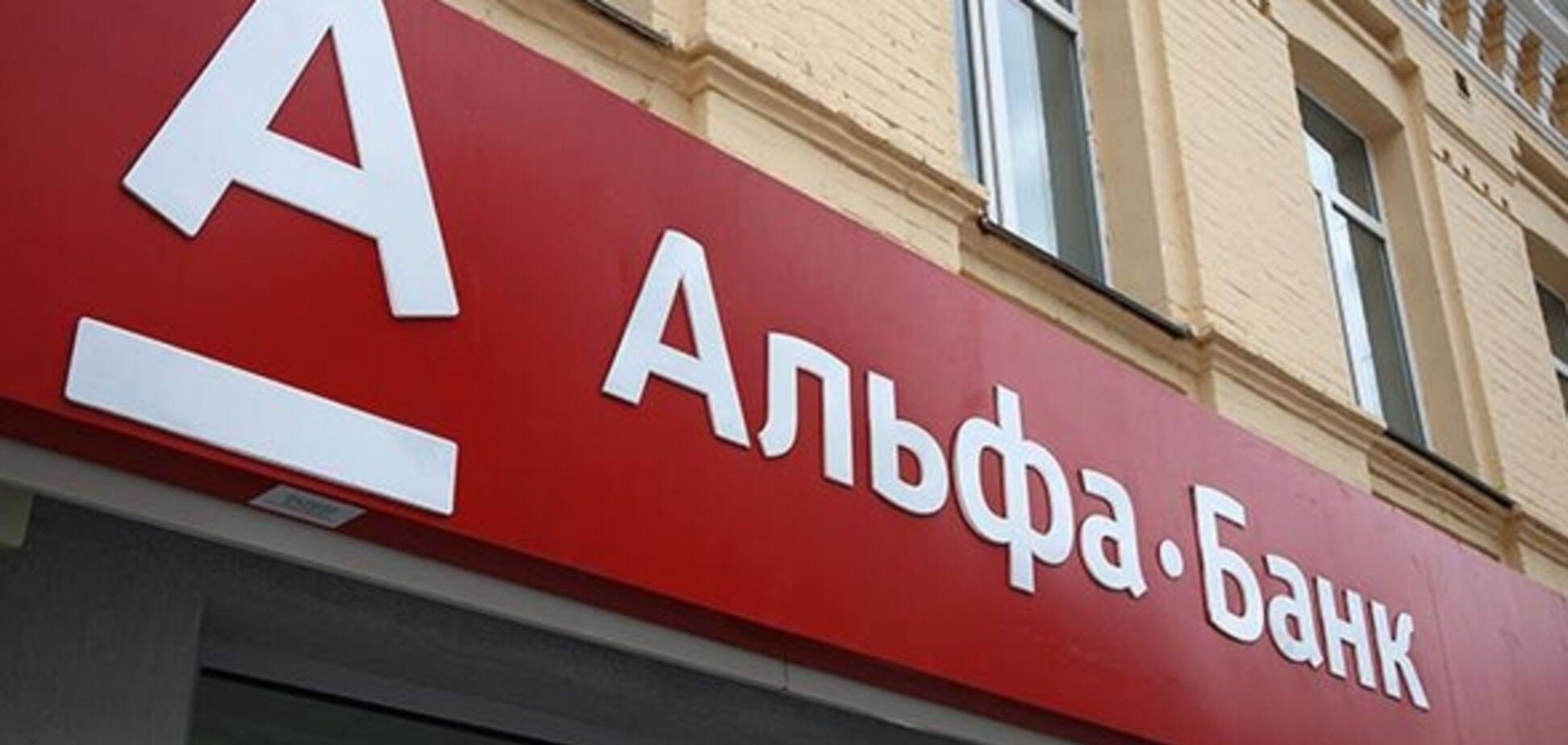Альфа-Банк опублікував найкращі пропозиції по кешбеку в листопаді