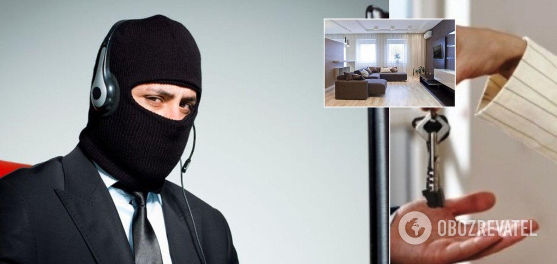 Шахраї на OLX: скільки коштує квартира і як дурять українців