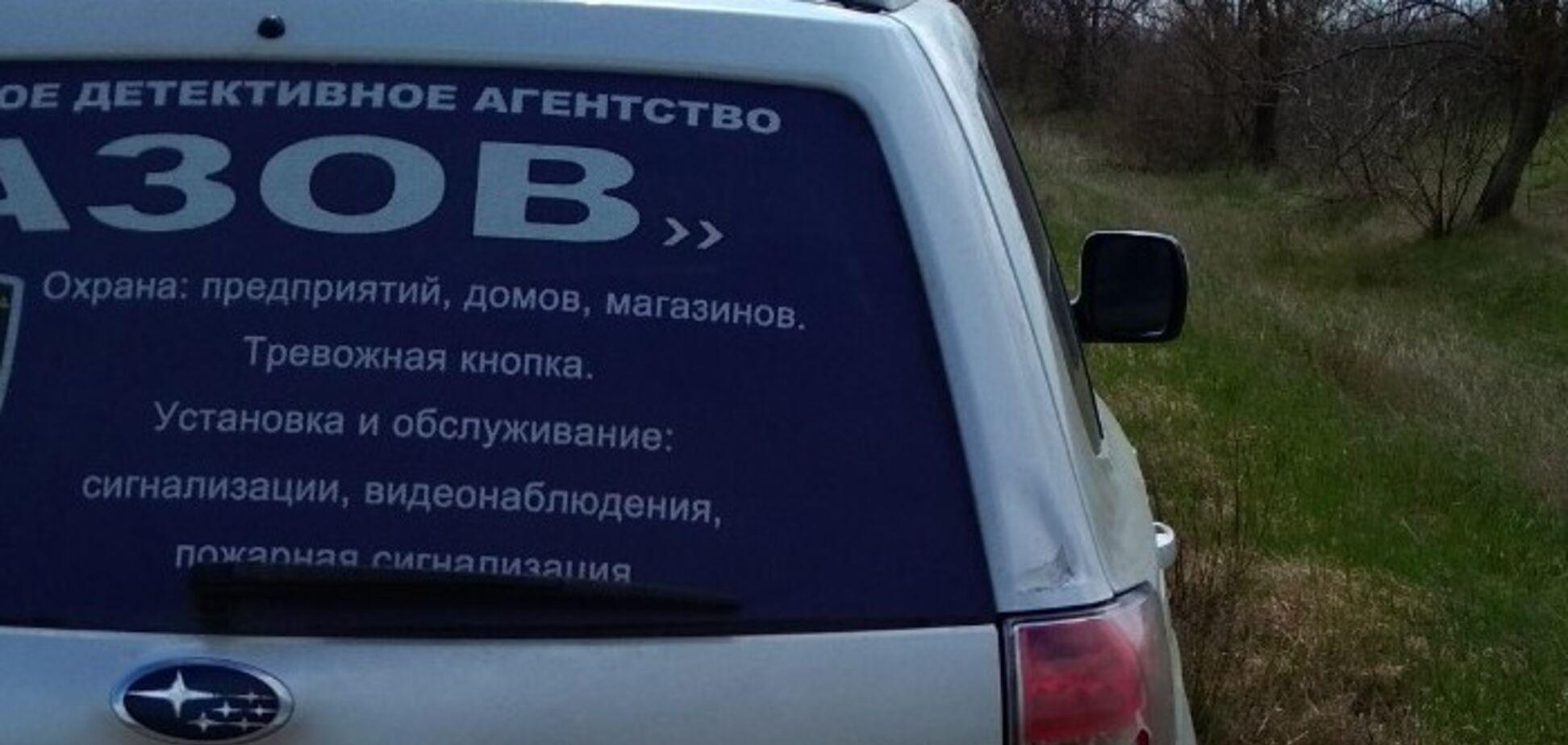 На Херсонщине расстреляли автомобили 'Азова': подробности