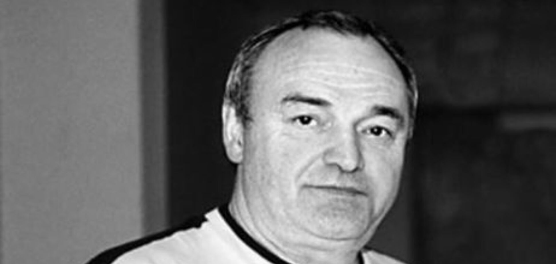 Умер легенда украинского баскетбола