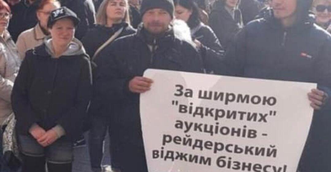 В центре Киева устроили протест под КГГА: что произошло
