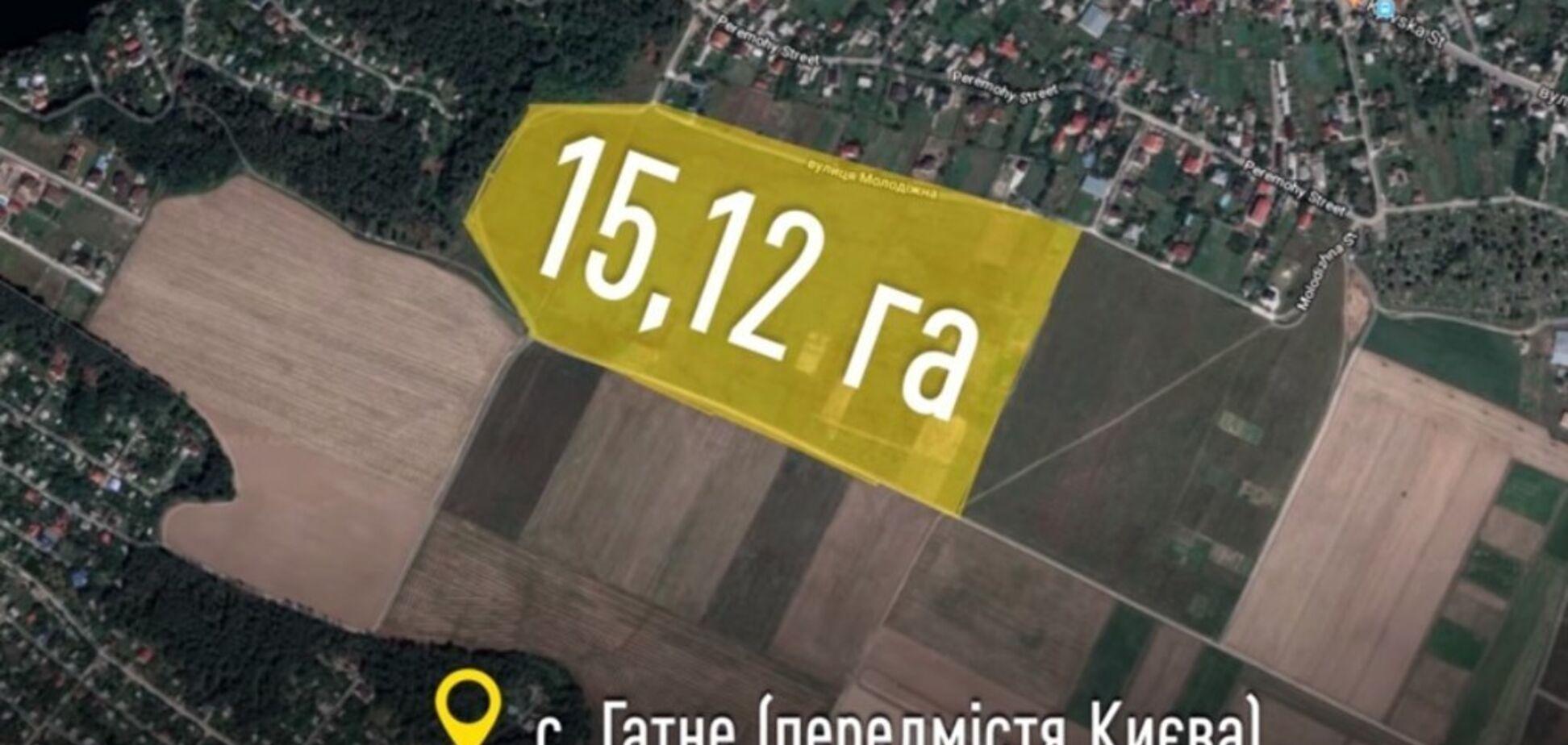 Хищение земли под Киевом полковником СБУ: суд принял неожиданное решение