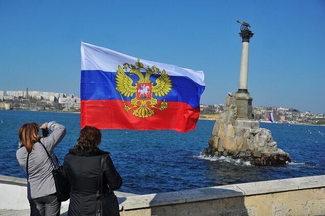 Иллюстрация. Аннексия Крыма