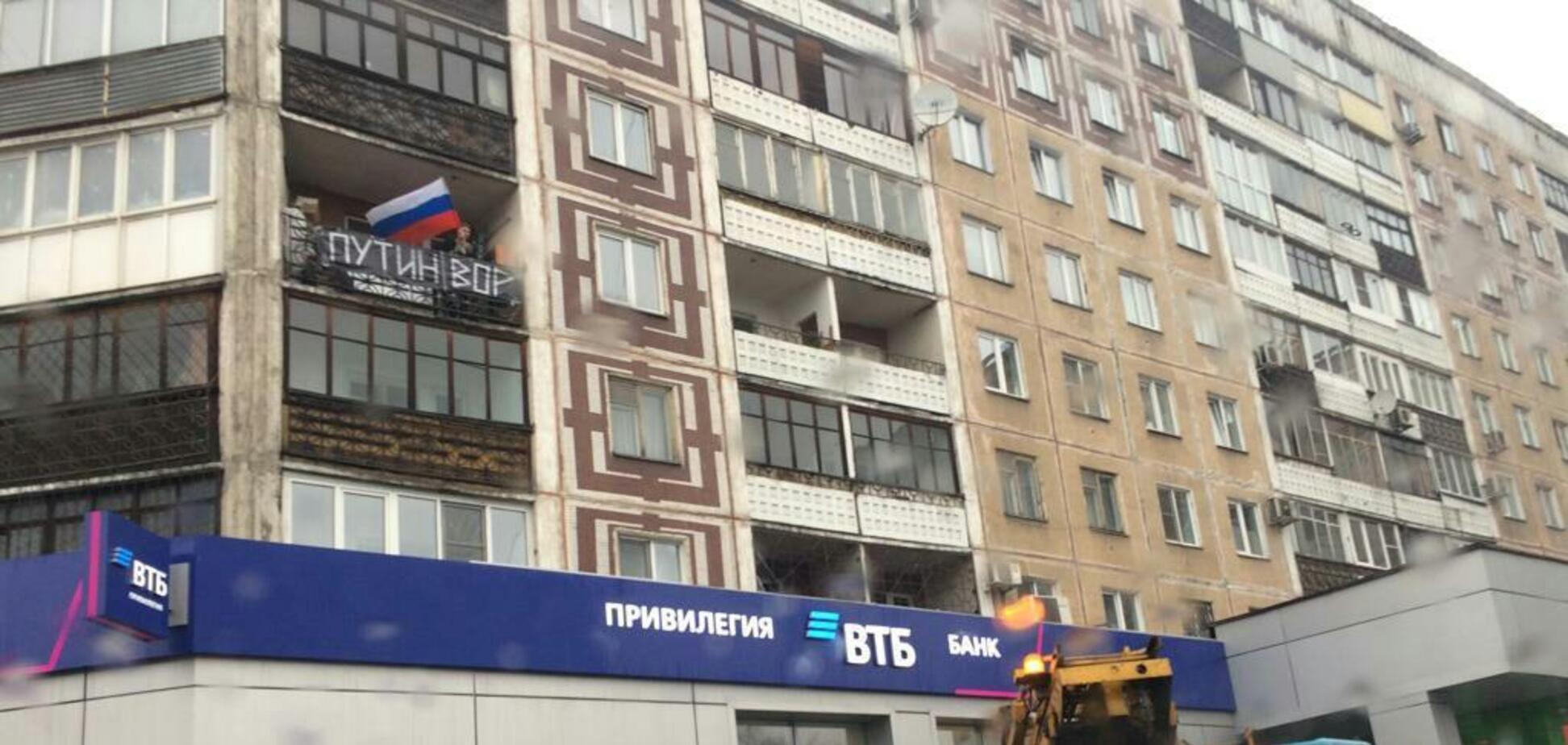 'Путин — вор!' Ограбленных и униженных россиян призвали к массовым протестам