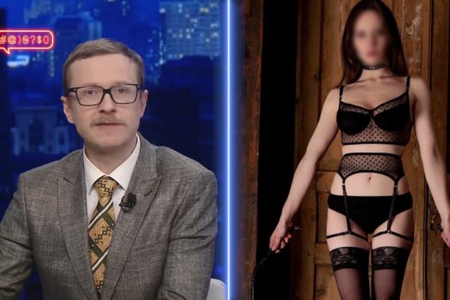 Майкл Щур высмеял скандал с голыми студентками КПИ