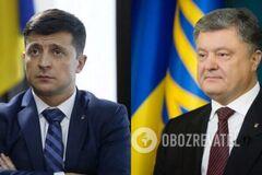 Дебаты Порошенко и Зеленского: названа стоимость проведения на 'Олимпийском'