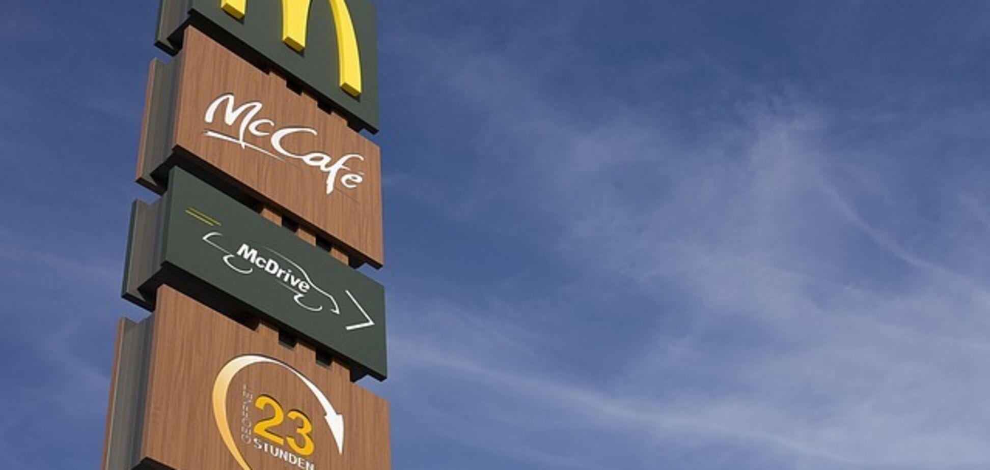 Раскрыты наименее вредные блюда в McDonald's
