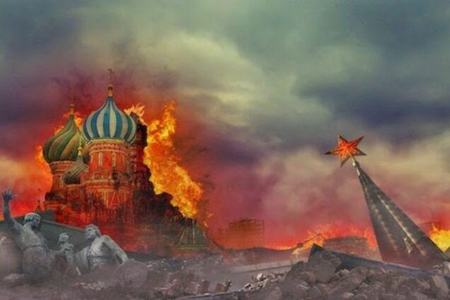 Падение Москвы