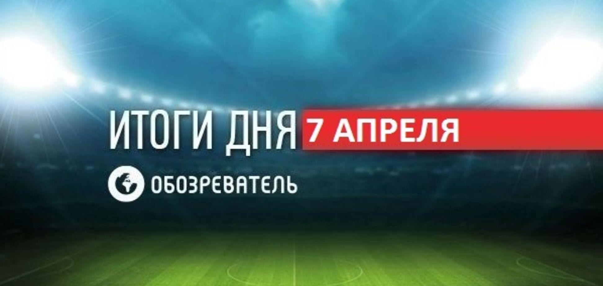 Усика послав порушник ПДР: спортивні підсумки 7 квітня