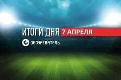 Усика послал нарушитель ПДД: спортивные итоги 7 апреля