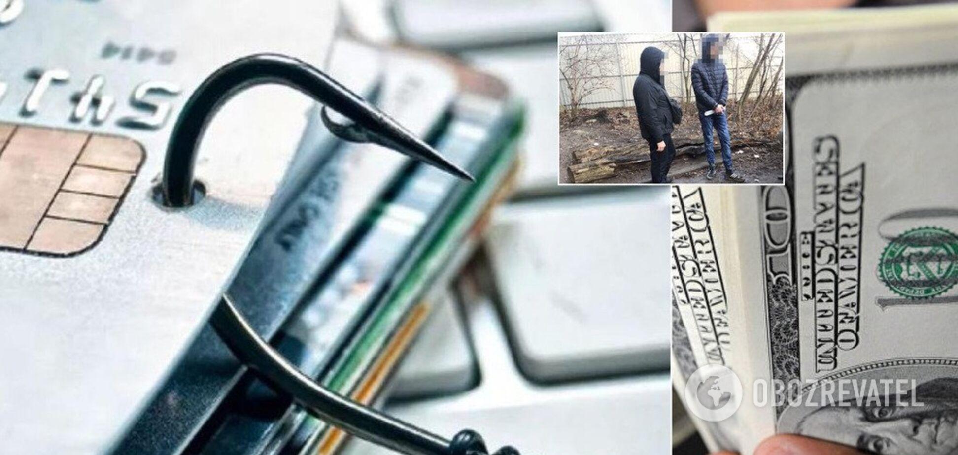 'Сумнівів не було': шахраї в Україні запустили нові цинічні афери
