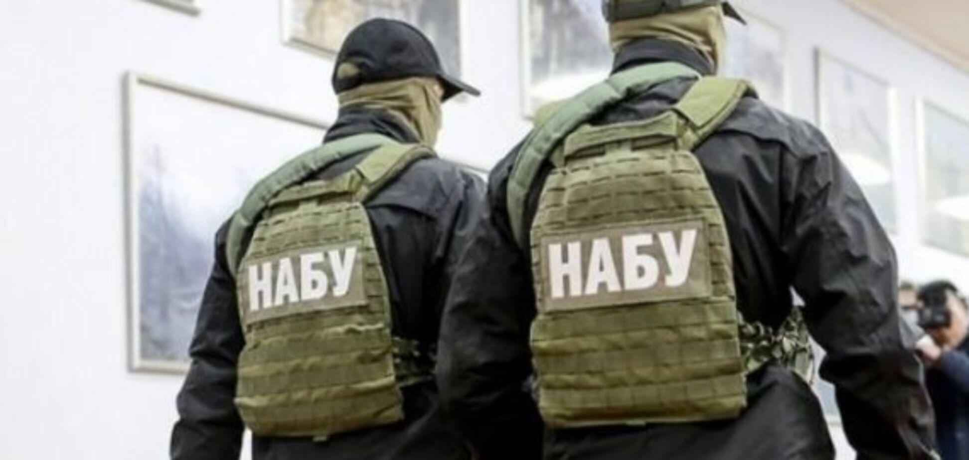 Из-за скандала с 'Укроборонпромом': ГБР пришло с обыском в НАБУ